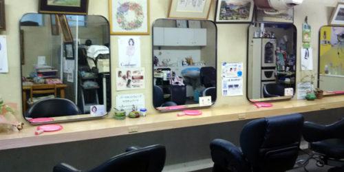 美容室バックボーン 香取(縮毛矯正専門店)