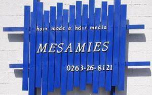 美容室MESAMIES 松本 (縮毛矯正専門店)