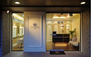 美容室 ツロギク 名古屋市天白区(縮毛矯正専門店)