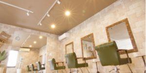 hair salon APPLI