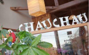 Chau Chau