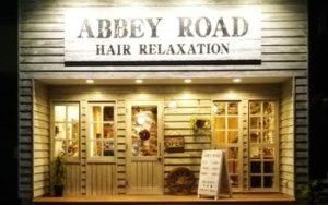 ABBEY ROAD-HAIR RELAXATION