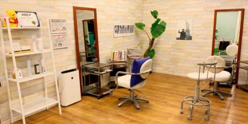 空-CU-relax`n hair room(瀬戸市クセ毛とダメージ髪質改善専門店)
