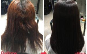髪質改善と縮毛矯正の専門店 scintiller